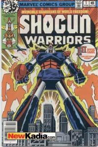 Shogun Warriors #1, VF- (Stock photo)