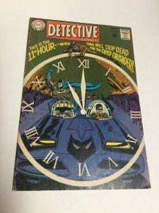Detective Comics 375 VG/Fn Very Good/Fine 5.0 DC Comics Silver Age