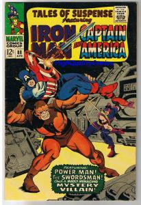 TALES of SUSPENSE #88, FN, Iron Man, Captain America, 1959, more in store