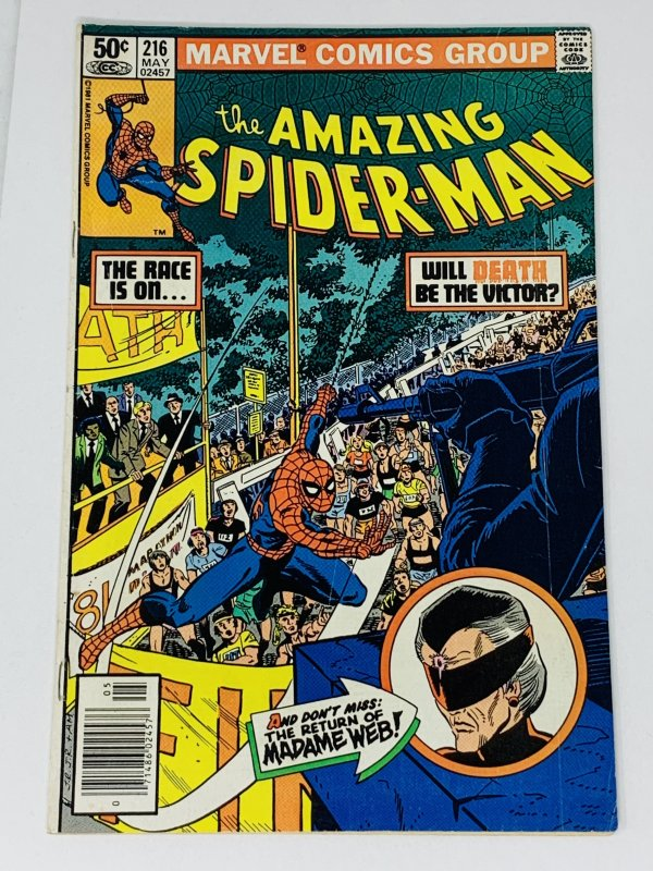 The Amazing Spider-Man #216 (1981) RA1
