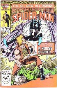 Spider-Man, Peter Parker Spectacular #113 (Apr-86) NM/NM- High-Grade Spider-Man