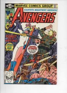 AVENGERS #195, FN, TaskMaster cameo, Ant-man, Wasp, 1963 1980