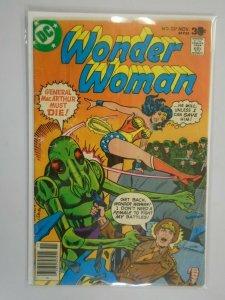 Wonder Woman #237 3.0 GD VG (1977 1st Series)