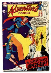 ADVENTURE COMICS #382 comic book DC COMIC-SUPERGIRL-NEAL ADAMS ART