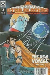 Star Blazers: The Magazine of Space Battleship Yamato #3 FN; Argo   save on ship