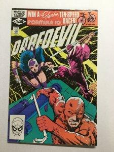 Daredevil 176 Fine/ Very Fine Fn/Vf 7.0 Near Mint Nm 1st First Stick Marvel