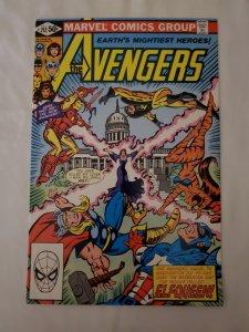 Avengers 212 Very Fine/Near Mint Cover by Alan Kupperberg