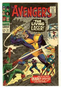 Avengers 34   Last full Stan Lee plots/scripts