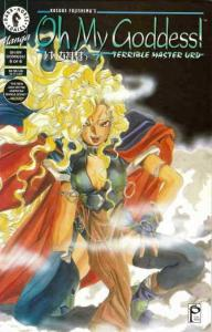 Oh My Goddess! Part III #11 VF/NM; Dark Horse | save on shipping - details insid