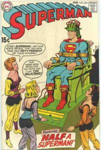 Superman (1st Series) #223 VG; DC | low grade comic - save on shipping - details