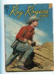 Roy Rogers Comics 18 G-/G