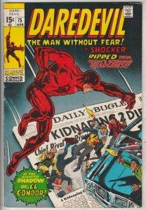 Daredevil #75 (Apr-71) VF/NM High-Grade Daredevil