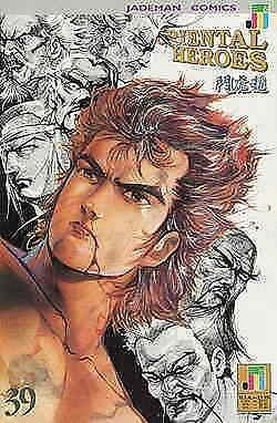 Oriental Heroes #39 VF; Jademan | save on shipping - details inside