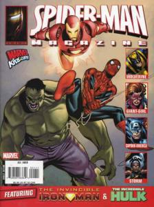 Spider-Man (Iron Man/Hulk) Magazine #1 FN; Marvel   save on shipping - details i