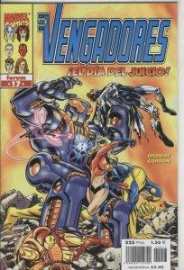 Los Vengadores volumen 3 numero 17: Carcel de libertad