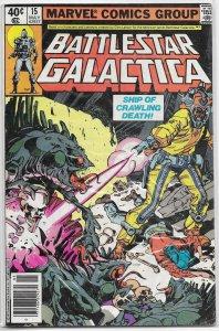 Battlestar Galactica   (Marvel)   #15 GD/VG