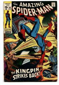 Amazing Spider-Man #84 comic book 1970- Kingpin- Marvel Comics G/VG