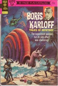 BORIS KARLOFF (1963-1980) 51 VF-NM December 1973 COMICS BOOK