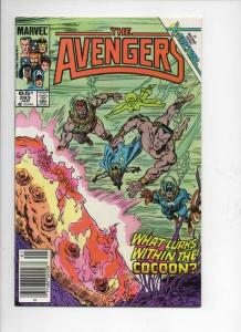 AVENGERS #263, VF/NM, Cocoon, X-Factor, 1963 1986, more Marvel in store