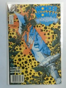 Wonder Woman #28 2nd Series 8.0 VF (1989)