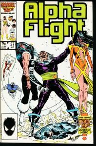 ALPHA FLIGHT #37-MARVEL COMICS-MUTANTS! NM