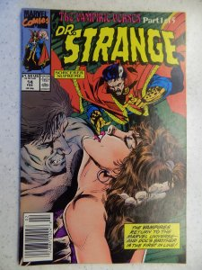 DOCTOR STRANGE SORCERER SUPREME # 14