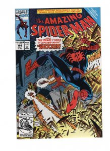 The Amazing Spider-Man #364 (1992) Unlimited combined shipping!!