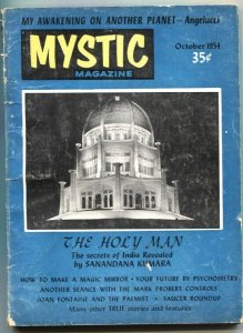 MYSTIC MAGAZINE-#6-OCT 1954-PULP-FLYING SAUCER-MYSTERY-THRILLS