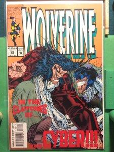 Wolverine #80 Cyber!!!