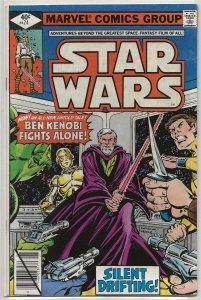 Star Wars #24