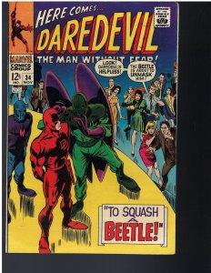 Daredevil #34 (Marvel, 1967) VF+
