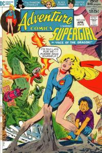 Adventure Comics #418 VG; DC | low grade comic - save on shipping - details insi
