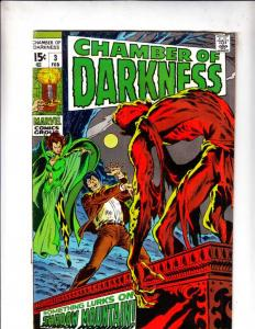 Chamber of Darkness #3 (Feb-69) VG- Affordable-Grade