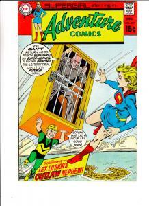 Adventure Comics #387 (Dec-69) VF/NM+ High-Grade Supergirl