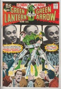 Green Lantern #84 (Jul-71) NM- High-Grade Green Lantern, Green Arrow