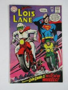 LOIS LANE 83 VG- May 1968