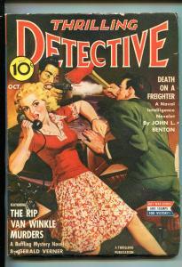 THRILLING DETECTIVE 10/1942-AXE VS GUN COVER-ORIENTAL VILLAIN-fn minus