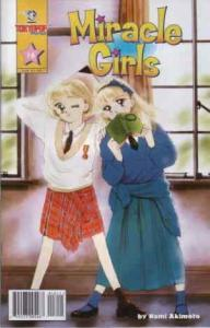 Miracle Girls #16 VF/NM; Tokyopop | save on shipping - details inside