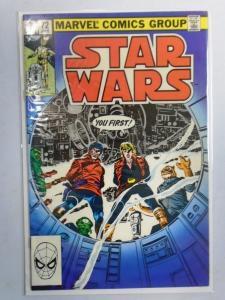 Star Wars (Marvel) #72, 7.5 (1983)
