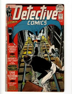 Detective Comics # 424 VF DC Comic Book Batman Robin Joker Gotham Penguin KD1