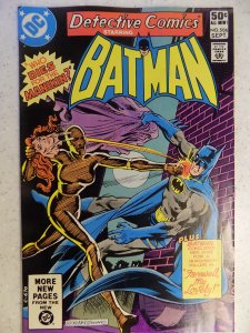 DETECTIVE COMICS # 506 DC BRONZE BATMAN ACTION ADVENTURE