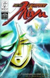 New Vampire Miyu (Vol. 4) #4 VF/NM; Ironcat | save on shipping - details inside