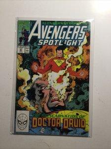 Avengers Spotlight 37 Near Mint Nm Marvel