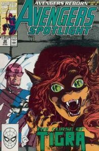 Avengers Spotlight #38 FN; Marvel | save on shipping - details inside