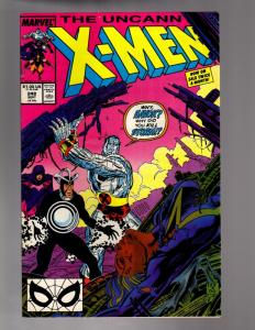 X MEN 248   FINE PLUS Sept. 1989
