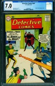 Detective #287 CGC 7.0 Batman-Origin Of J'onn J'onzz -SAVANNAH 2066890001