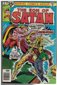 SON OF SATAN 5 VG-F Aug. 1976