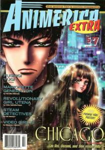 Animerica Extra (Vol. 5) #7 VF/NM; Viz | save on shipping - details inside