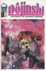 Dojinshi #2 VF/NM super rare comic TRANSFORMERS megatron vs optimus prime