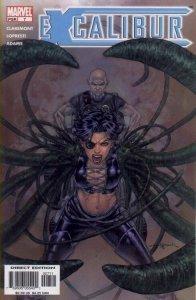 EXCALIBUR (2004 Marvel Comics) #7